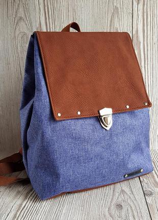 Небольшой городской рюкзак из кожи и ткани