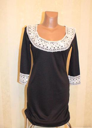 Классическое  черное платье с кружевом.распродажа.