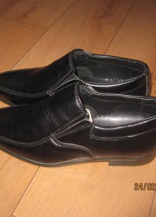 Черные туфли roksol для мальчика