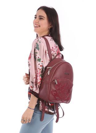Молодежный городской повседневный рюкзак