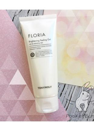 Пилинг-скатка floria brightening peeling gel tony moly