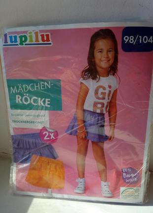 Комплект юбок на девочку 3-4 лет,  98-104 см lupilu германия.