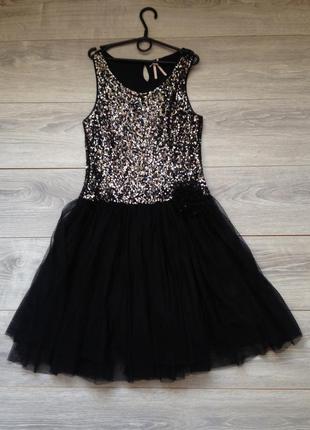 Выпускное вечернее платье next