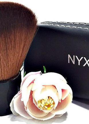 Кисть для нанесения пудры nyx
