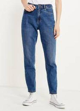 Big star джинсы темно синие из плотного джинса . завышенная посадка . бойфренд