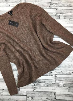 Тёплый вязаный джемпер, свитер оверсайз, очень крутой