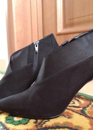 Ботинки m&s