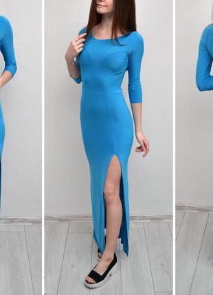 Платье миди с разрезом небесного цвета