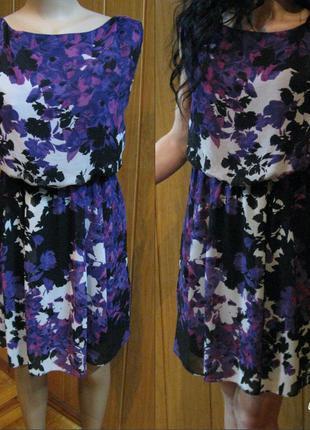 Платье сарафан new look цветы