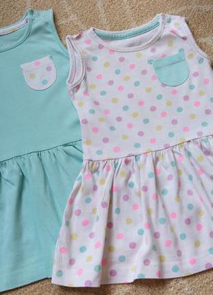 Sale! комплект 2в1 набор платье сарафан туника early days