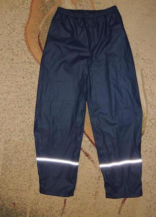 Туристические спорт штаны traxpark р.s (рост 170-176 см)