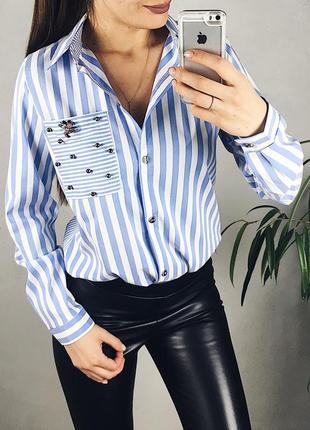 Стильная полосатая блуза рубашка
