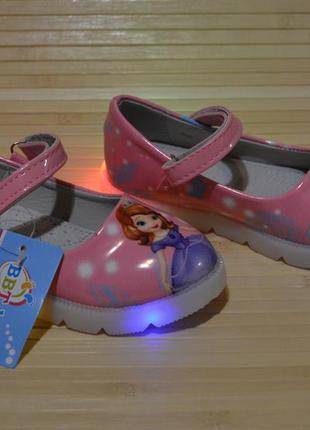 79c523e4d Детские туфли для девочки со светящейся подошвой 27-30 принцесса софия