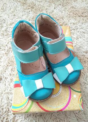 Туфли на девочку берегиня