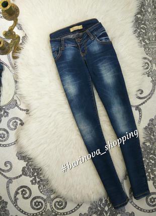 Стильные джинсы.  укороченные. смотрятся шикарно.