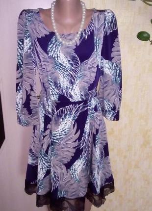 Нарядное фирменное платье/ красивое платье/ платье/сарафан/вечернее платье