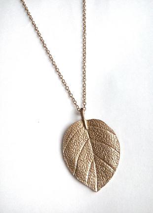 Підвіска золотий листок. біжутерія.
