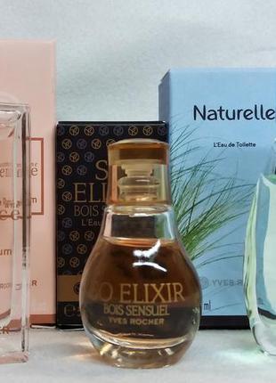 Yves rocher набор из 3 миниатюр парфюмов ив роше