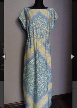 Супер платье в пол
