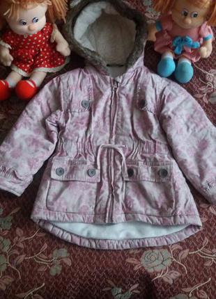 Деми куртка парка для девочки