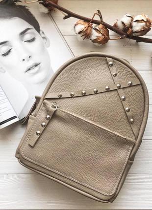 Супер рюкзак , кожаный , стильный.