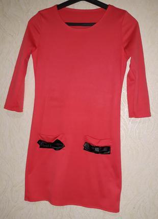 Платье мода 2017