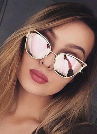Солнцезащитные очки.зеркальные очки.очки.стильные очки