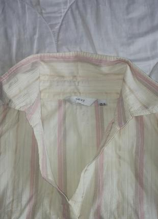 Классическая блуза от next