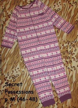 Флисовая пижама слип secret possessions р.м
