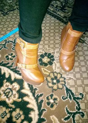 Супер классные ботиночки