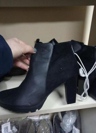 Стильные ботиночки blue motion