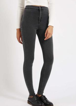#105 серые джинсы скинни высокой посадки love denim