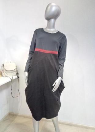 Платье баллон в полоску с красной отделкой