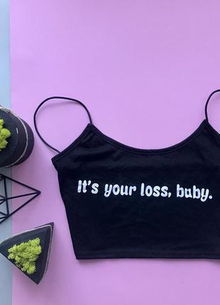 Крутой черный топ с надписью is your loss,baby /укорочённая майка