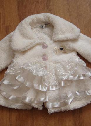 Детская нарядная шубка демисезонная на 1 годик miss rimas