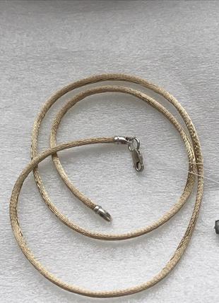 Шнурок жгутик серебряный 4004 шёлк бежевый