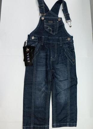 Новый комбинезон на мальчика, джинсы, джинсовый комбез, кофты, свитера, рубашки, костюмы