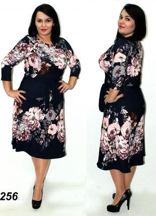Летнее красивое платье с поясом(48 размер)/сукня синього кольору міді