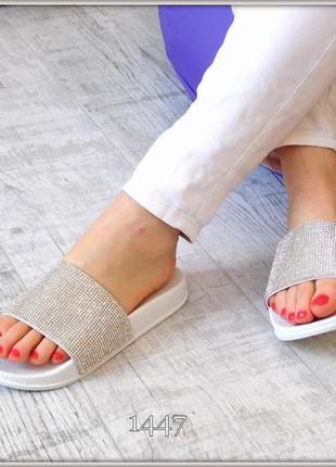 Белые женские легкие удобные  шлепки  хит 2018  36,37,38,39,40,41 рр