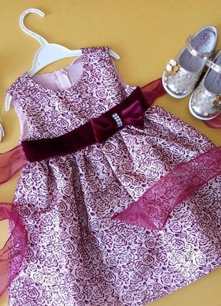 beb915e96c4 Нарядное платье на 1 годик Gloria Jeans