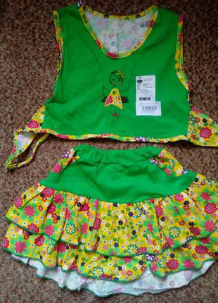 Костюм (топ, юбка) baby art
