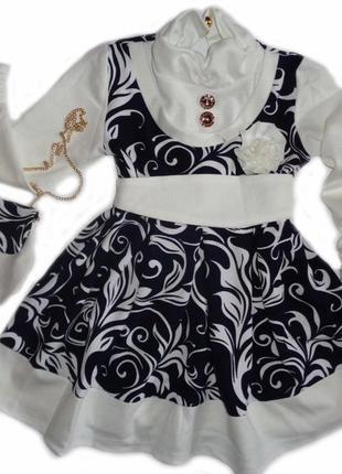 Трикотажное платье, пояс и сумочка на р. 98-128