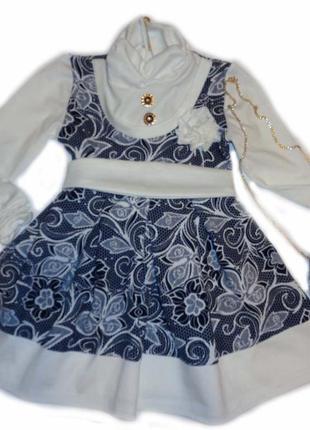 Трикотажное платье, пояс и сумочка