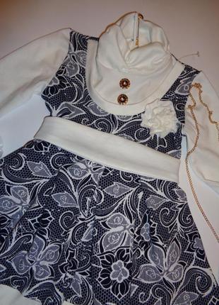 Трикотажное платье, пояс и сумочка3