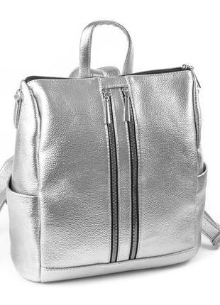 Серебристая сумка-рюкзак трансформер оригинальный молодежный городской