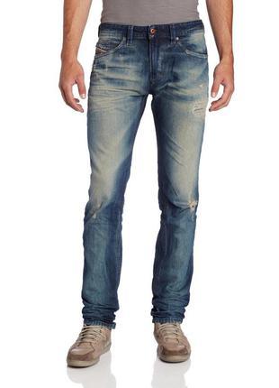 2bb78f20dc9 Мужские джинсы 2019 - купить недорого в интернет-магазине Киева и ...