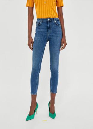 Синие джинсы cкинни denim co с высокой посадкой