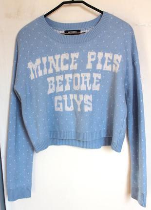 Missguided укороченный свитер голубой новогодний