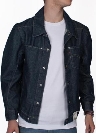 Куртка  levis engineered размер s