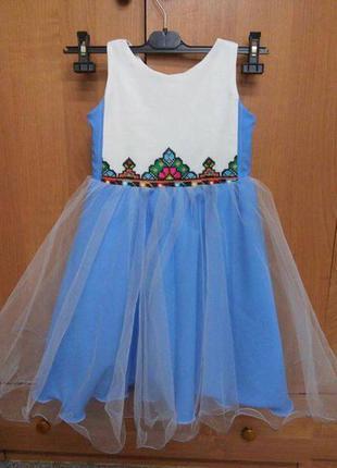 Детское платье вышиванка в национальном стиле с фатиновой юбкой